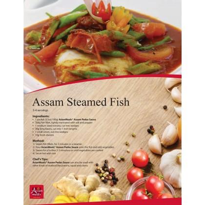 Asian Meals Pes Asam Pedas / Spicy Tamarind Paste 120g 马拉西亚亚参酸辣酱